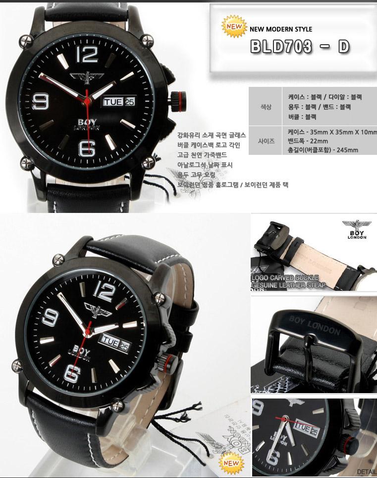 皮带手表拆卸步骤图