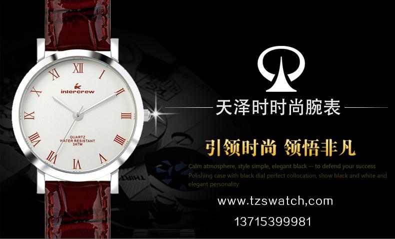 【天泽时】深圳手表定制厂家告诉你定制手表的意义