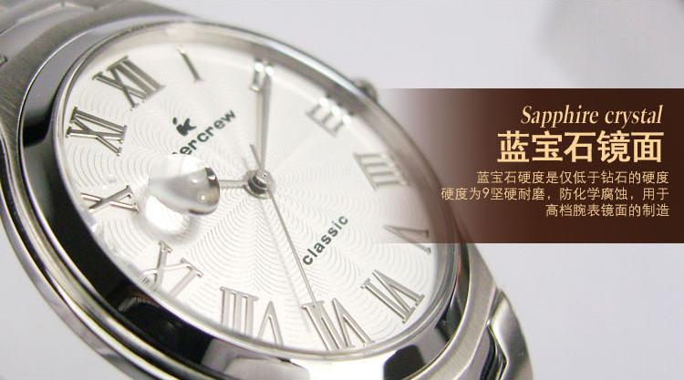 【广东】天泽时表业商务礼品手表大家都爱 好产品值得信赖