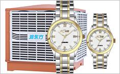 合昌机电--员工福利礼品【深圳手表厂家】