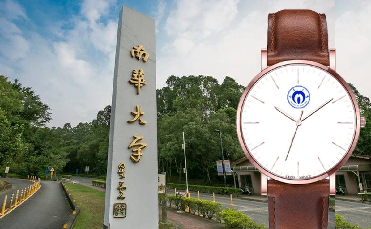 南华大学60周年庆典手表--【深圳手表厂家】