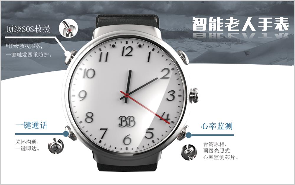 天泽时手表厂家生产的第一只智能手表