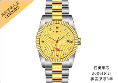 不锈钢机械手表代工 品牌手表OEM/ODM